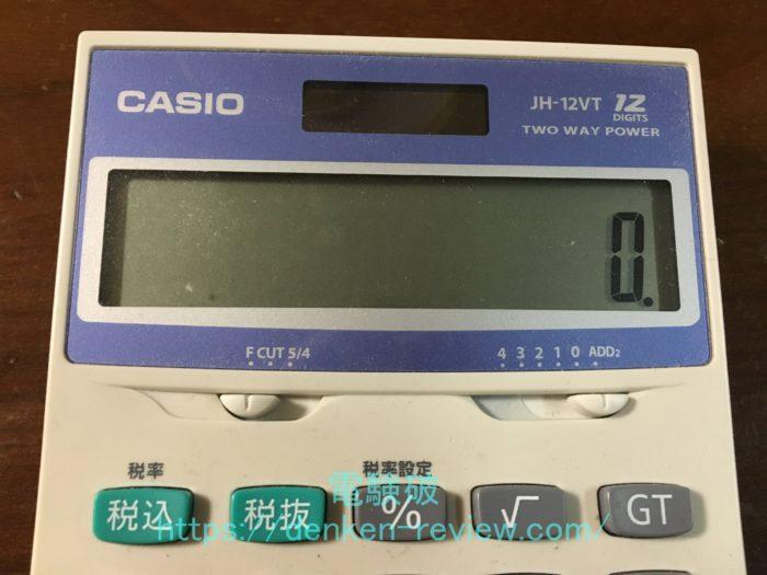 電験三種の電卓の表示部
